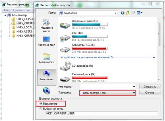 4fscreen348f7991.jpg