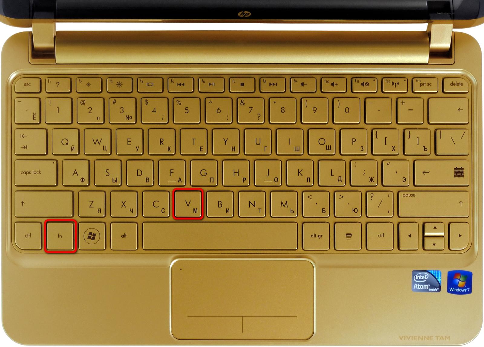 Ноутбук acer как сделать перезагрузку