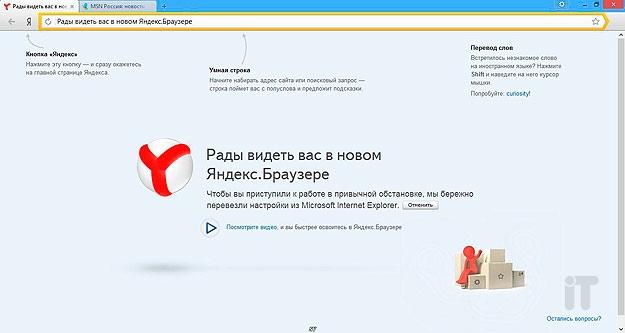 пути нечёткие буквы в браузере свежемолотый