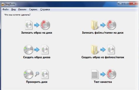 69c-kak_sozdat_obraz_diska20.jpg