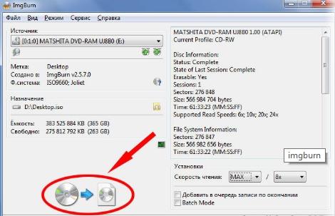screenshot209175e8.jpg