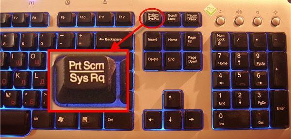 Как сделать скрин на компьютере если кнопка не работает 530