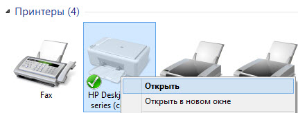 totcopy-tac-513x388.jpg