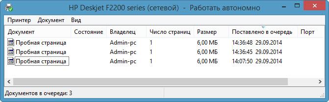 xdsc-v571ba.jpg