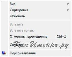 33338-1357671720_kartinka-na-rabochiy-stol-1.jpg
