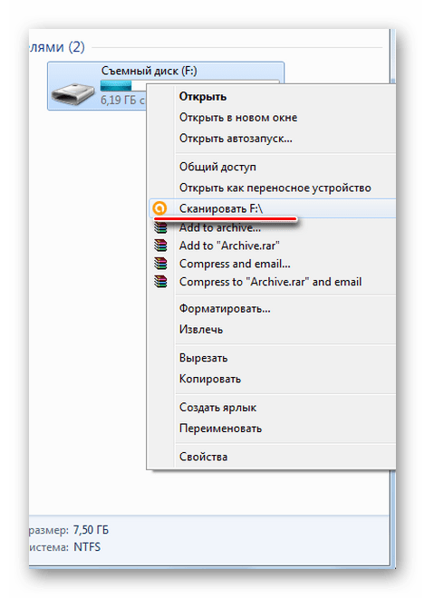 iTunes не видит айфон через usb но заряжается. Айфон не подключается к компьютеру: причины и способы решения